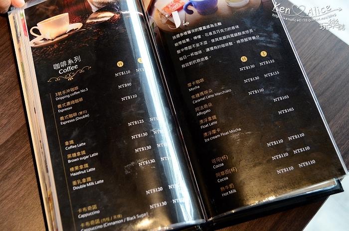105.03 JCafe高雄店25-1.jpg