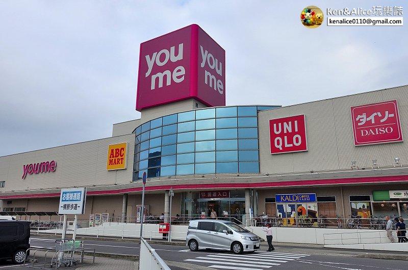 日本四國-高松購物-you me town shopping mall 01